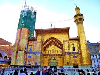 300 Najaf Shrine of Imam Ali Наджаф Мечеть Мавзолей Имама Али